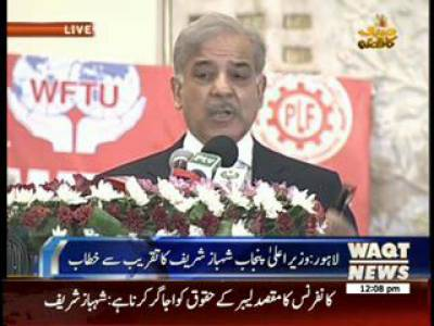 CM Punjab 's Address to Ceremony 24 April 2014