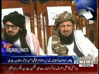 Waqtnews Headlines 01:00 PM 01 May 2014