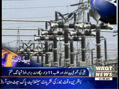Waqtnews Headlines 11:00 AM 13 May 2014