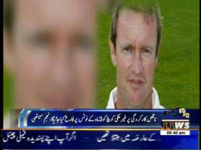 Grant Flower Named as a Pakistan Batting Coach 16 May 2014