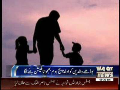 Parents Sent to Old Home Become Trendy in Pakistan 16 May 2014
