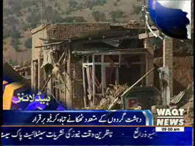 Waqtnews Headlines 09:00 AM 22 May 2014