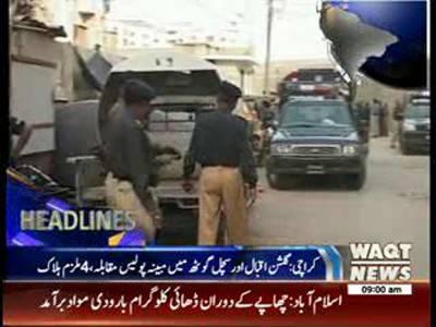 Waqtnews Headlines 09:00 AM 29 May 2014