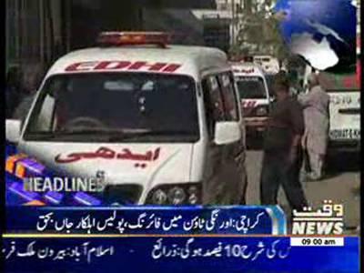 Waqtnews Headlines 09:00 AM 02 June 2014