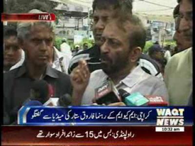 MQM's Member Farooq Sattar's Media Talk 04 June 2014
