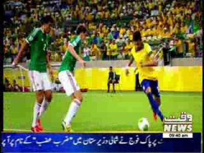 FIFA World Cup News Package 16 June 2014