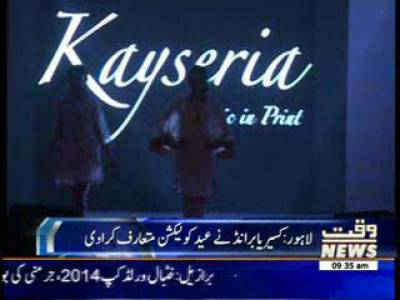 Kayseria Brand Introduced Latest Eid Collection 16 June 2014