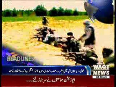 Waqtnews Headlines 03:00 PM 16 June 2014