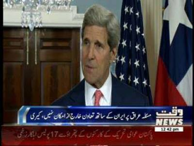 US open to Cooperating with Iran Over Iraq 17 June 2014