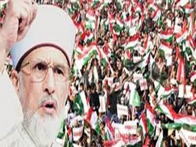 عوامی تحریک کےسربراہ طاہر القادری دبئی سے پاکستان پہنچ گئے