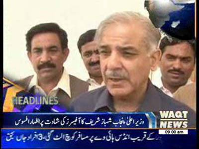 Waqtnews Headlines 09:00 AM 26 June 2014