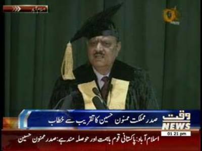 President Mamnoon Hussain's Speech to Ceremony 26 June 2014