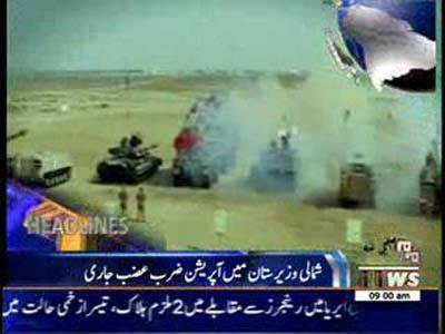 Waqtnews Headlines 09:00 AM 27 June 2014