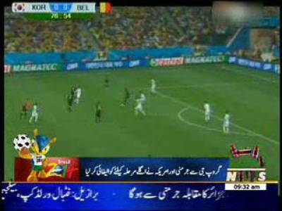 FIFA World Cup 27 June 2014