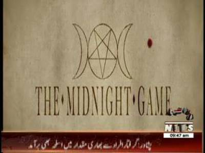 New Horror Movie The. Midnight. Game Trailer News Package 27 June 2014