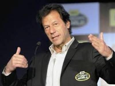 تحریک انصاف کے چئیرمین عمران خان نے کہا ہے کہ اگلے دوماہ کی مصروفیات کا اعلان آج بہاولپور میں ہونے والے جلسے میں کروں گا۔۔۔۔