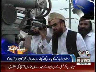 Waqtnews Headlines 09:00 AM 28 June 2014