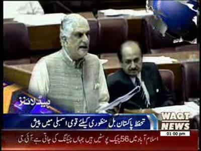 Waqtnews Headlines 01:00 AM 02 July 2014
