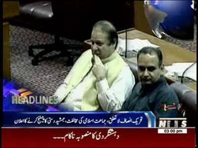 Waqtnews Headlines 03:00 PM 02 July 2014