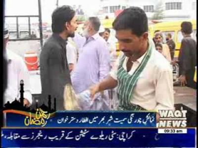Iftar Dastarkhwan in Karachi News Package 03 July 2014