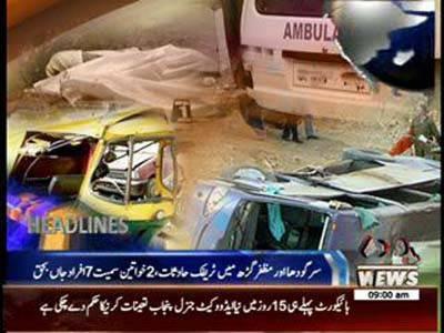 Waqtnews Headlines 09:00 AM 04 July 2014