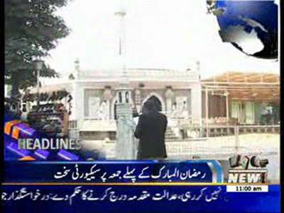 Waqtnews Headlines 11:00 AM 04 July 2014