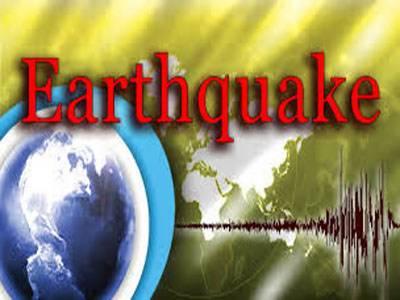 گلگت،استوراورسکردو کے گردونواح میں زلزلےکےجھٹکےمحسوس کیے گئے،جس کے باعث شہریوں میں خوف وہراس پھیل گیا