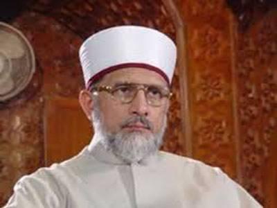 پاکستان عوامی تحریک کے سربراہ ڈاکٹر طاہر القادری نے کہا ہے کہ انقلاب کو کسی سونامی کی ضرورت نہیں،،،عوام سے انقلاب کا جو وعدہ کیا اس کا جلد اعلان کروں گا، موجودہ کرپٹ حکومت مہینوں کی نہیں چند ہفتوں کی مہمان ہے