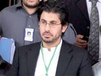 سابق چیف جسٹس افتخار محمد چوہدری کےصاحبزادے ارسلان افتخار نے بلوچستان انویسٹمنٹ بورڈ کے وائس چیئرمین کے عہدے سے استعفیٰ دے دیا۔۔۔۔