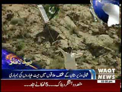 Waqtnews Headlines 03:00 PM 05 July 2014