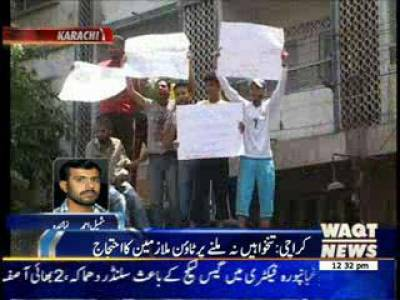 Town Worker's protest Against Unpaid Wages in Karachi 07 July 2014