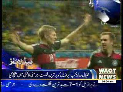 Waqtnews Headlines 09:00 AM 09 July 2014