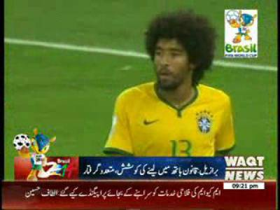 FIFA World Cup News Package 10 July 2014
