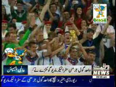 Germani Won The World Cup Final 2014