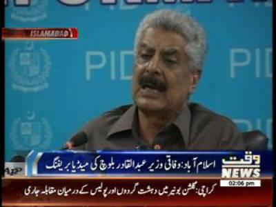 Federal Minister Abdul Qadir Baloch's Media Talk 15 July 2014