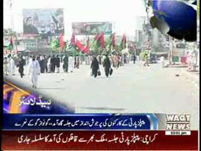 Waqtnews Headlines 03:00 PM 18 October 2014