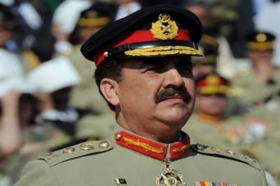 آرمی چیف جنرل راحیل شریف نے کہا ہےکہ مسئلہ کشمیر کےمنصفانہ حل سےہی خطے میں پائیدارامن آئے گا،کشمیریوں کو حق دلانےمیں ان کےساتھ ہیں