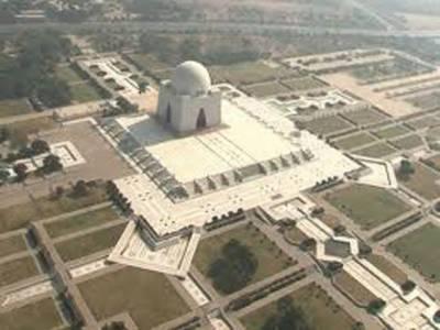 کراچی کا باغ قائد جلسوں کی طویل تاریخ رکھتا ہے،یہاں سب سے بڑا جلسہ کس نے کیا یہ کہنا زرا مشکل ہے ،پیپلز پارٹی کا دعویٰ ہے کہ آج کا جلسہ ان کا اپنا ریکارڈ توڑ دے گا