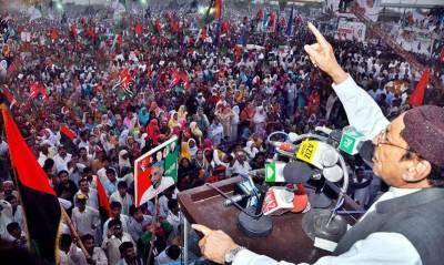 پیپلزپارٹی پاکستان کی ان سیاسی جماعتوں میں شامل ہے جس کے جلسوں میں روایتی طور پر ورکرز بڑی تعداد میں شرکت کرتے رہے ہیں،،بے نظیر بھٹو کی جلاوطنی سے لے کر اب تک پیپلز پارٹی صرف چار بڑے جلسے کر سکی ہے جن میں سے ایک بی بی کی جان لے گیا