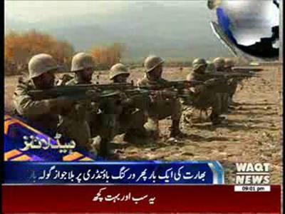 Waqtnews Headlines 09:00 PM 19 October 2014