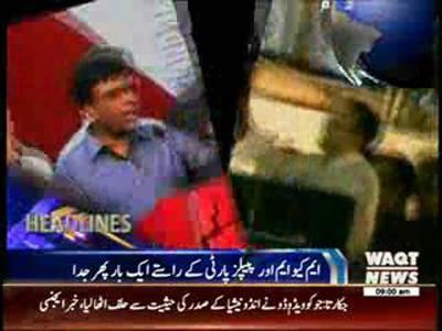Waqtnews Headlines 09:00 AM 20 October 2014