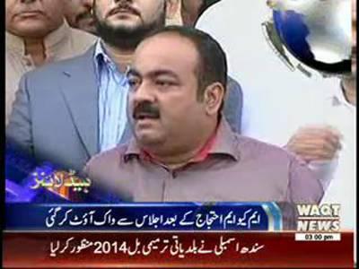 Waqtnews Headlines 03:00 PM 20 October 2014