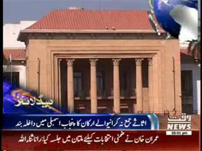 Waqtnews Headlines 05:00 PM 20 October 2014