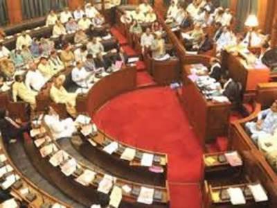 سندھ اسمبلی کے اجلاس میں ایم کیو ایم کے ارکان حکومت سے سخت ناراض نظر آّئے۔۔ اپنا احتجاج ریکارڈ کرایا اور اجلاس کا بائیکاٹ کر کے چلے گئے