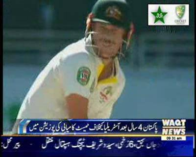 Cricket News Package 25 October 2014