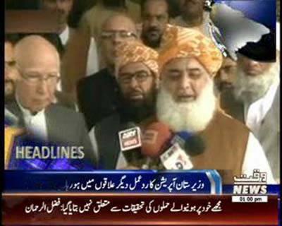 Waqtnews Headlines 01:00 PM 25 October 2014