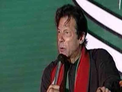 عمران خان نے تیس نومبر کو گرینڈ دھرنے کی کال دے دی،، کپتان کی عوام سے دھرنا فنڈ میں عطیات دینے کی اپیل کہتے ہیں نوازشریف اورانکےپرائیوٹ سیکریٹری خورشیدشاہ کسی خوش فہمی میں نہ رہیں، دھرنا ختم نہیں ہوگا