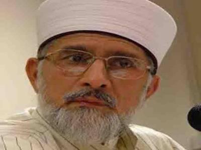 پاکستان عوامی تحریک کے سربراہ ڈاکٹر طاہرالقادری کی گرفتاری کے لئے لاہور ہائیکورٹ میں درخواست دائر کر دی گئی۔