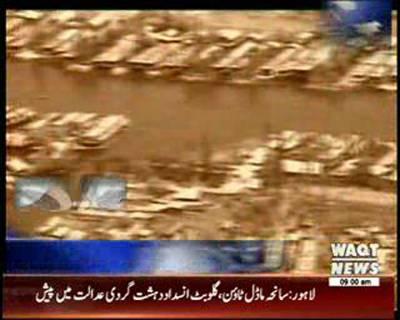 Waqtnews Headlines 09:00 AM 27 October 2014