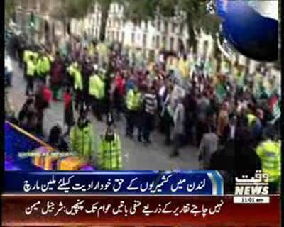 Waqtnews Headlines 11:00 AM 27 October 2014